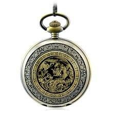 Steampunk Skeleton Bronze Mechanical Hand Wind Pocket Watch Men Vintage Hand Wind Clock Necklace Pocket Fob