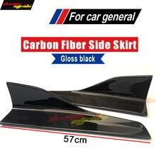 For HONDA CR-Z Car Universal Carbon Fiber Side Skirt Bumper body kits Styling 2-doors Coupe Splitter Flap E-Style