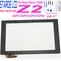 """STARDE Replacement New for Sony Xperia Tablet Z2 SGP511 SGP512 SGP521 SGP541 Long / Short Cable Touch Screen Digitizer 10.1"""""""