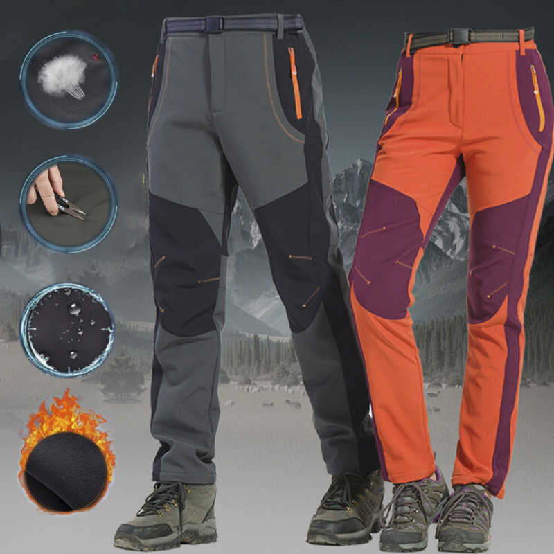 8de67177e5d78 Men Outdoor Quick dry Hiking Pants Patchwork Climbing Windproof Fishing  Climbing Pants Trekking Camping Trousers