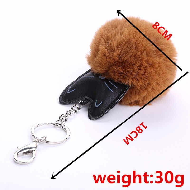Брелок для ключей с милым мультяшным котом, пушистым меховым шариком, мягкий помпон, животный хвост, меховой шар, брелок для ключей для женщин, подарки Llaveros 6C0025