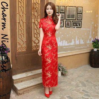 Red Satin Cheongsam Chinese National Sexy Women\' s Qipao Elegant Short Sleeve Novelty Long Dress S-2XL - Category 🛒 Novelty & Special Use