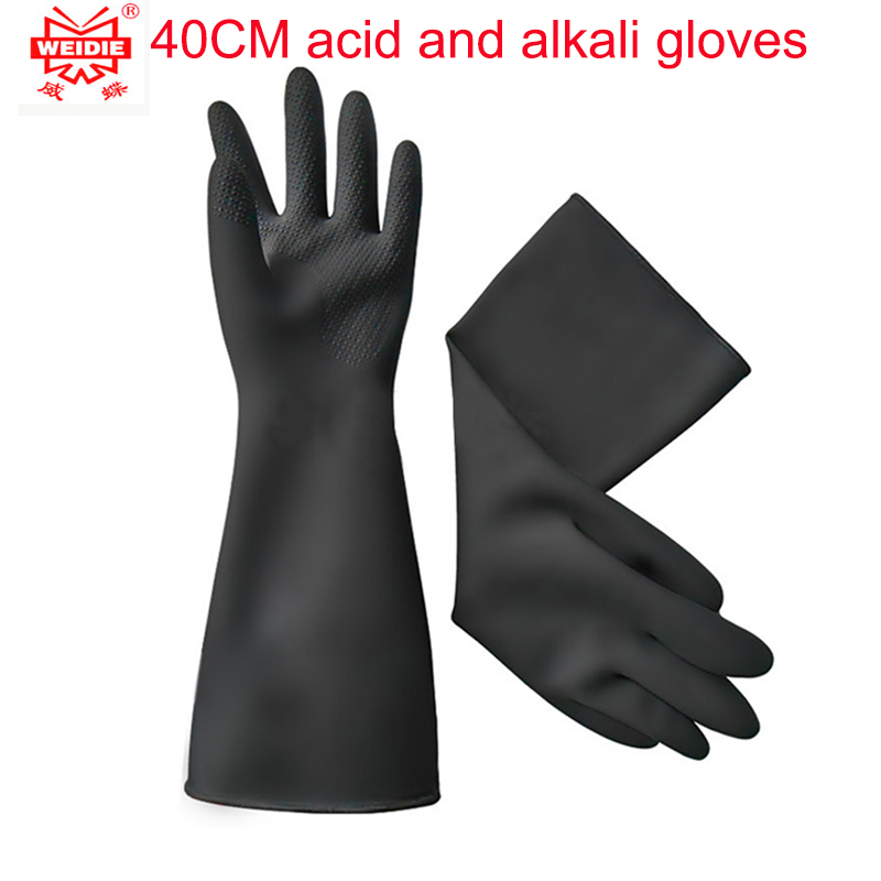 high quality long rubber gloves 40CM acid oil big yards thick warm latex glove work gloves inside shipping mool 300pcs nail art latex rubber finger cots protector gloves white
