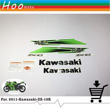 ZX 10R 2011 Full Decals Stickers Graphics Kit Set Motorcycle Whole Vehicle 3M for Kawasaki 10 R Green Fairing