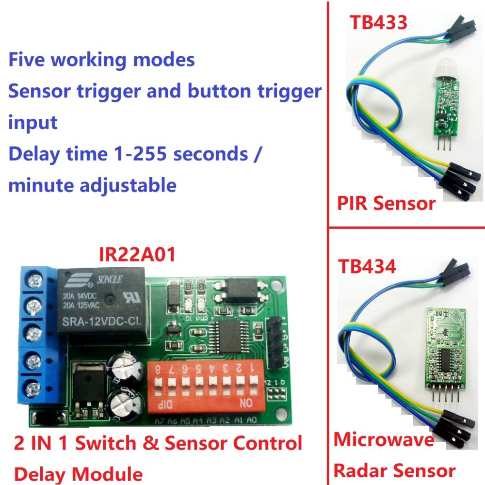 dc 12v self lock relay plc cycle timer module delay time switch for pir microwave radar infrared vibration touch sensor [ 1000 x 1000 Pixel ]