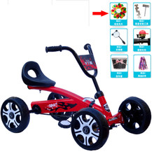 Children's Tricycle Four Wheels Carding Fitness Pedal Bike Baby Sports Toys Men and women(China)