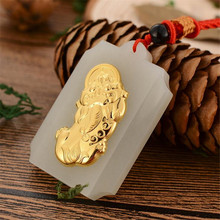 White Jade Pendant Necklace Unisex Natural For Men Women Jewelry  Chinese Good Quality Wholesale