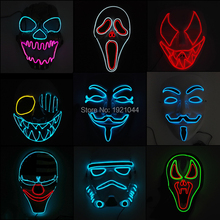 Glowing Supplies Night Mask