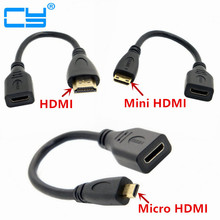 1080P HDMI Micro HDMI Mini HDMI 1 4 Male to Mini HDMI 1 4 Female C