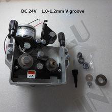 76zy 04 dc24 10 12 мм 20 21 м/мин механизм подачи проволоки