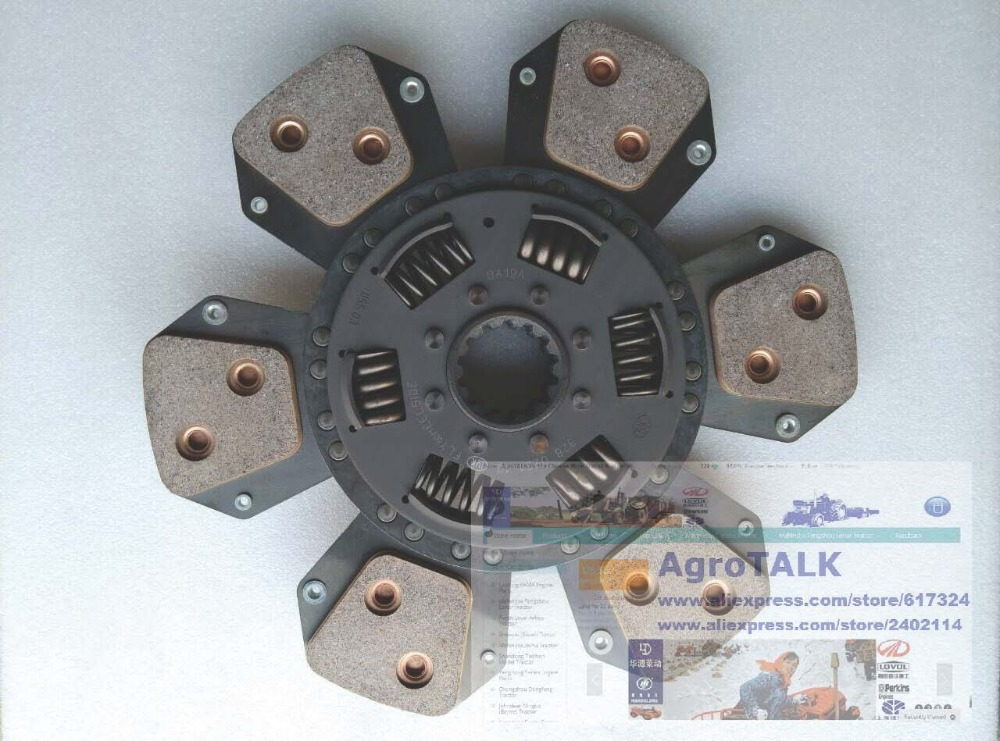 Foton tractor parts, the Foton 804 824 clutch disc LUK 11 ft250 21b 011 foton te250 ft254 tractor the 8 inches dual stage clutch with pto disc and release bearing