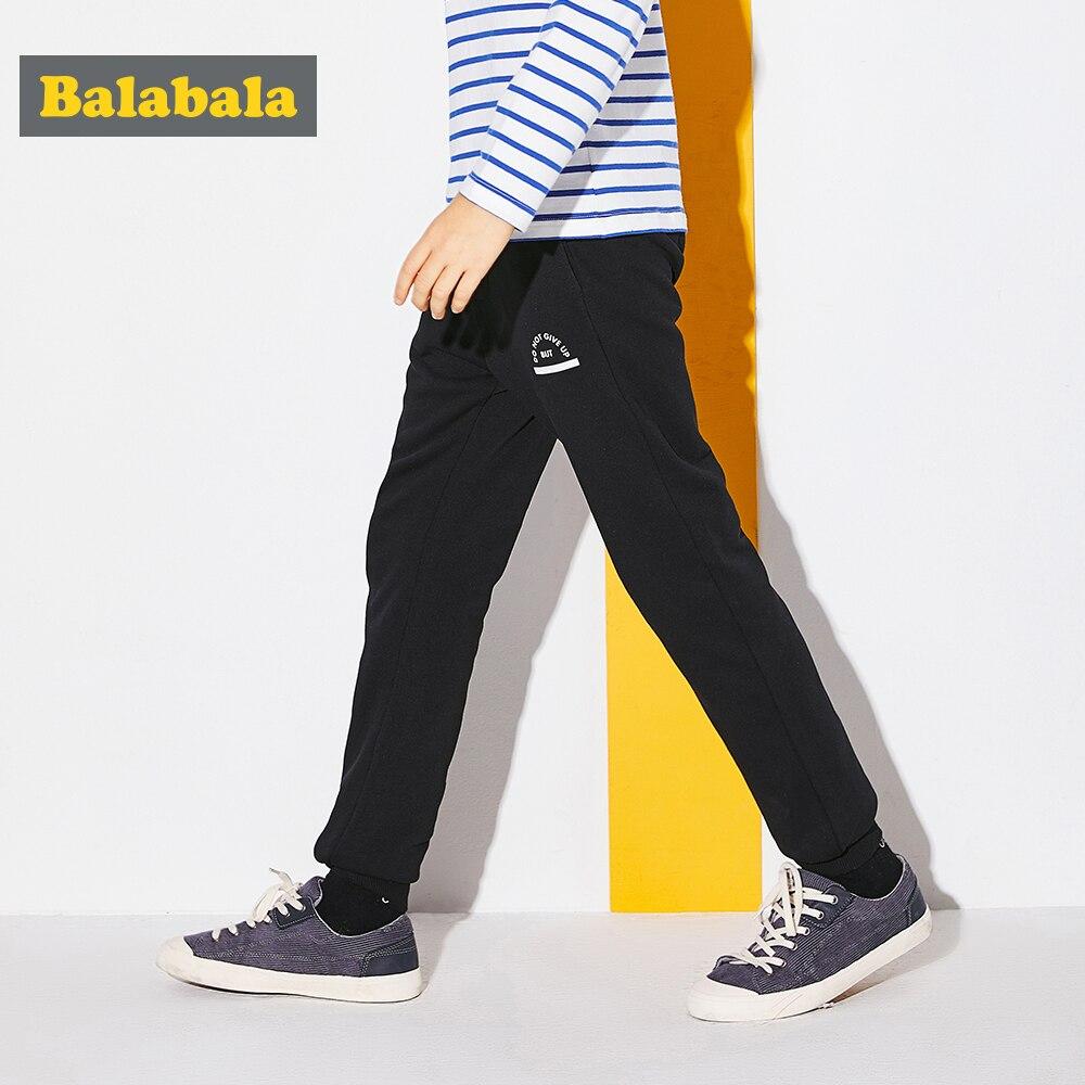 Balabala pantalons de survêtement pour garçons avec poche latérale pantalons de Sport pour adolescents pantalons à enfiler avec cordon de serrage ceinture élastique et ourlet côtelé
