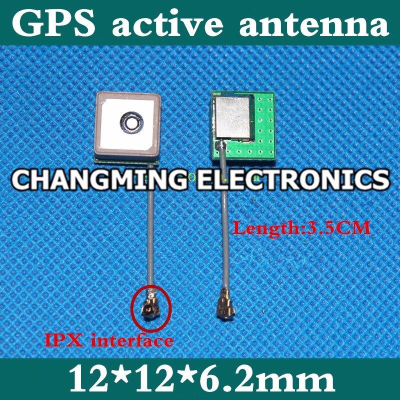 Gps антенны/12*12*6,2 мм/с разъемом IPEX/gps встроенной активной антенной/DM1575E2N0(работа) 5 шт