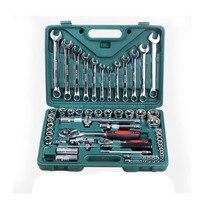 61 stks/set Dopsleutelreeks Spanner Auto Schip Machine reparatie Service Gereedschap Kit met Zware Ratchet mouwen combinatie tool