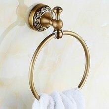 Роскошное золотистое Латунное настенное кольцо для полотенец Держатель Аксессуары для ванной комнаты оборудование для ванной комнаты mba104