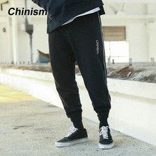 CHINISM 2017 Men's Brand Embroidery Men Pants Hip Hop Harem Joggers Men Trousers Solid Pants Sweatpants High Street Trousers