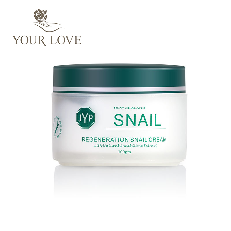 NewZealand YourLove Skin Regeneration Snail Cream (5)