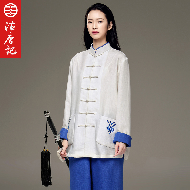 Tai Chi Uniform  Embroidery Taiji Clothes Spring And Autumn Taiji Boxing Practice Clothes Men And Women
