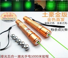 Sale 5 star cap Powerful green laser pointers military 20000mw 20w 532nm high power focusable burn match,burn cigarettes+charger+box
