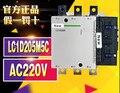 100% Новый оригинал в коробке 1 год гарантии LC1D205M5C LC1-D205M5C AC220V