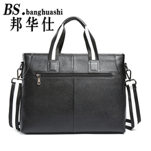 Men 's leather handbags business men' s cross – section shoulder bag the first layer of cowhide computer bag