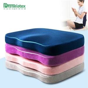 Image 2 - Подушка PurenLatex 45*35 из пены с эффектом памяти для кресла, тонкая подушка, подушка с медленным восстановлением бедер, коврик для ортопедической подушки для поясницы
