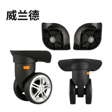 цена на Suitcase Wheel Luggage Replacement pull rod box Wheel   mute universal wheels suitcase accessories  wheels for suitcase Casters