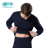 2014 Winter Mens Warm Thermal Underwear Mens Long Johns Sexy Black Thermal Underwear Sets