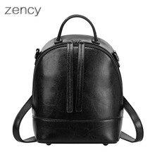 Zency небольшой летний оригинальное масло воск кожа коровы женские рюкзаки дамы рюкзак кожа mochila