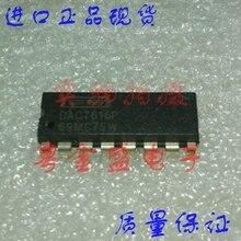 Бесплатная доставка DAC7615P DAC7615