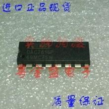 Ücretsiz kargo DAC7615P DAC7615