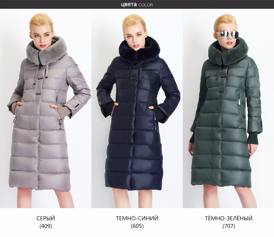 MIEGOFCE High Quality Warm Winter Jacket And Coat