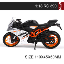 KTM Motorcycle Models 450 Rally 640 DUKE LL 525 SX 450 SX-F 520 SX RC 390 model bike 1:18 scale Alloy motorcycle model skyrc sr5 1 4 scale super rider rc motorcycle tr