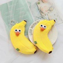 2019 New Cute Yellow Banana Bag pencil case Korea TV same Cosmetic bag Plush Fruit Birthday gift for School Student Girl