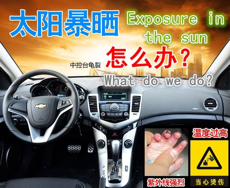 Αυτοκόλλητο ταμπλό αυτοκινήτου - Αξεσουάρ εσωτερικού αυτοκινήτου - Φωτογραφία 2