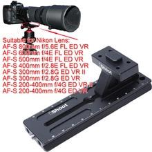 เลนส์ปกเท้าขาตั้งกล้องเมาแหวนยืนฐาน+กล้องด่วนที่วางจำหน่ายจานด่วนสำหรับกล้องNikonยาวเลนส์AF-S 400มิลลิเมตรf/2.8E FL ED VR