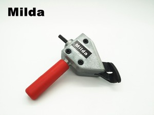 Image 3 - Milda New Metal Cut Nibble Metal Cutting Sheet Nibbler Saw Cutter Tool Drill Attachment Cutting Tool Power Tool Accessories