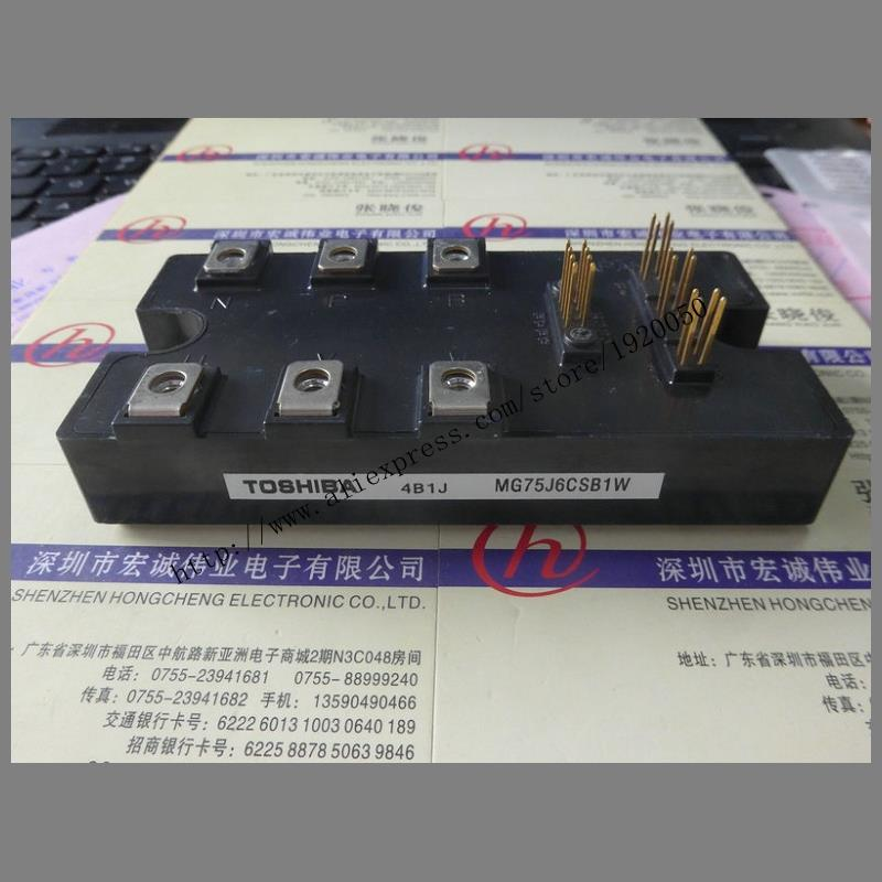 MG75J6B1W  module special sales Welcome to order !MG75J6B1W  module special sales Welcome to order !