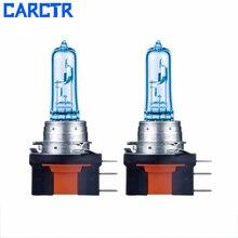 CARCTR галогеновые выкого качества автомобильная лампа H15 12 V Супер яркая Длинная жизнь супер белый свет долгий срок службы автомобильные огни 2 шт
