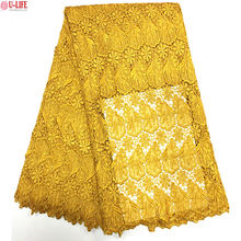 African Lace Fabric 2018 water soluble Guipure Cord Lace Fabrics Material For Nigerian Wedding Dress High Quality W2-527