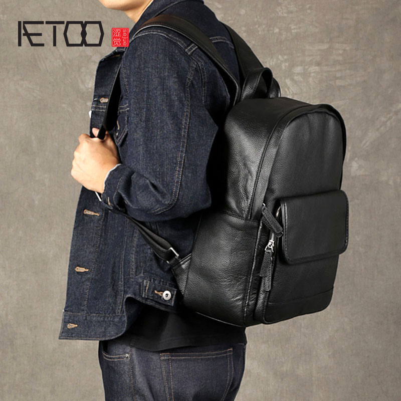 AETOO Leather men's shoulder bag suede leather computer bag Korean casual bag fashion wild travel backpack women s korean style leather zipper buckle scrub bag fashion casual horizontal bag leather shoulder diagonal bag