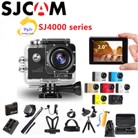 Original SJCAM SJ4000 And SJ4000 WIFI Sports Camera 1080P HD 12 Million Pixels Waterproof Camera Full