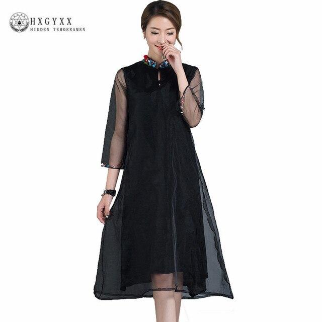464d61198f99 € 38.55 |Vestidos de Fiesta de noche de las nuevas mujeres bordado soporte  Collar Net hilado Sexy Plus Size vestido de verano elegante 2018 vestidos  ...