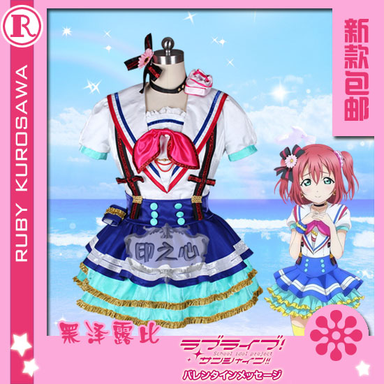 Anime LoveLive Sunshine!! Kurosawa Ruby Cosplay Costumes Aqours Azure Sky SJ Uniform For Female Role Paly Dress Custom Make
