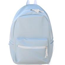 Новый из искусственной кожи милая девушка рюкзак милая, стильная Карамельный цвет Высокое качество Большой Ёмкость рюкзак студент школьная сумка XA382B
