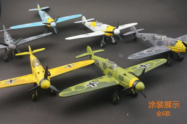 6PCS 1:48 4D Assemble Plane World War II Germany Fighter Model Plastic Assembled Military Airplane Model Toy For Children