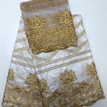 Белый Цвет Getzner 7 метров Австрия качество парча в Гвинейском стиле ткань хлопка африканская кружевная ткань