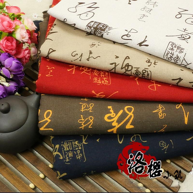 Estilo chino Tinta Líquido Estampado de tela Cortina Paño de tabla - Artes, artesanía y costura - foto 1