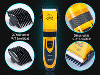 Lili ZP 295 Professional Dog Hair Trimmer Cat Rabbit Hair Shaver 48W Dogs Grooming Electric Hair