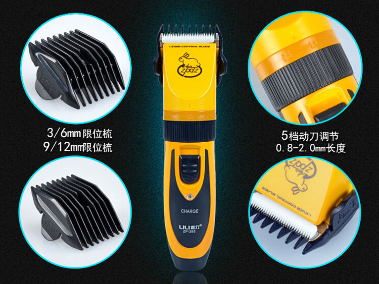 Lili ZP-295 Professionell Hårhårstrimmer Katt Kanin Hårhårmaskin 35W Hundar Grooming Electric Hair Clipper Machine To Haircut Dogs